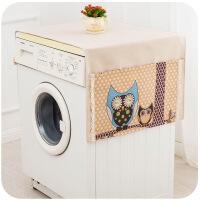 滚筒洗衣机罩冰箱盖布防尘防晒罩防水盖巾微波炉北欧风床头柜棉麻