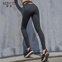 瑜伽裤女弹力紧身中高腰运动裤跑步长裤速干裤交叉健身裤女