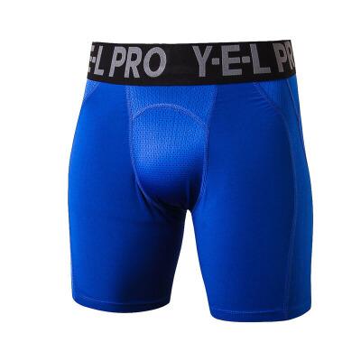 男士运动短裤 健身训练跑步 弹力速干网孔透气紧身短裤 发货周期:一般在付款后2-90天左右发货,具体发货时间请以与客服协商的时间为准