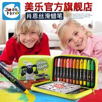 美乐儿童蜡笔可水洗宝宝画笔旋转油画棒肖恩主题涂色涂鸦笔