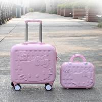 七夕礼物儿童卡通可爱16寸登机箱20寸方形行李箱横款拉杆箱万向轮男女 【+14寸】子母一套