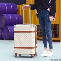 拉杆箱 行李箱女复古拉杆箱旅行箱万向轮皮箱行李箱子20 22 24寸登机箱女学生韩版 26寸【买一送十 终身保修】