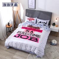 【2件5折】当当优品家纺 纯棉斜纹印花床品 双人床单四件套