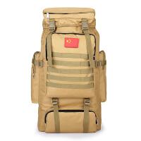 背包 男 运动双肩包旅行背包迷彩运动户外新款双肩包 旅行背包运动