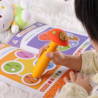 点读机宝宝小学英语儿童点读笔早教机Q10点读笔0-3-6岁