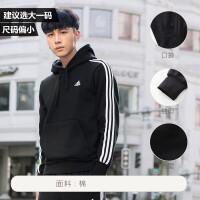 adidas阿迪达斯男装卫衣套头衫运动服AZ7172