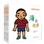 学会爱自己性教育绘本(全3册)3-12岁幼儿童未成年人性教育亲子共读绘本 海的故事 两个人的故事(精)/和妈妈一起看的
