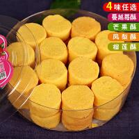 汉馨堂 台湾风味台式凤梨酥 榴莲芒果蔓越莓酥盒装500g糕点茶点