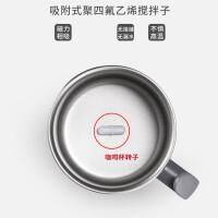 全自动温差磁力搅拌咖啡杯可单独购买搅拌杯配件搅拌器转子