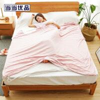 当当优品日式针织睡袋 便携式酒店旅行纯棉睡袋80*220cm 条纹砖红