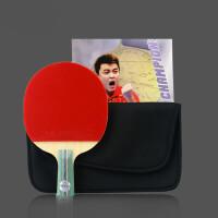 5五星乒乓球拍 狂飙直横拍底板 5006 ppq兵乓球成品拍
