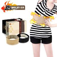 维康竹炭 远红外自发热护腰 保暖护腰带黑色A2204-1