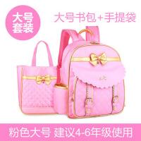 韩版双肩包1-3-4-5-6年级小学生书包 儿童书包可爱公主女