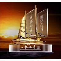 商务礼品水晶船工艺品摆件一帆风顺帆船公司会议活动开业年会礼品礼品定制 大号: 300*87*280MM