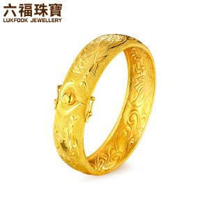 六福珠宝足金手镯龙凤呈祥金镯子女款结婚黄金手镯 ECG10003C