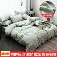 秋冬季床上用品水洗棉四件套磨毛全棉纯棉床品套件网红款床单被套