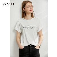 【券后预估价:72元】Amii极简印花ins莫代尔T恤2020夏季新款宽松显瘦白色短袖上衣女潮