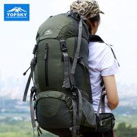 Topsky 登山包双肩包户外背包男女款骑行背包60L多功能大容量