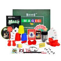 魔术道具套装儿童创意近景舞台表演魔术套装玩具礼盒