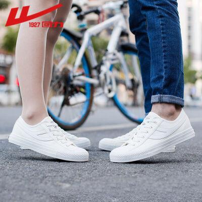 回力帆布鞋女鞋秋季韩版低帮透气休闲鞋百搭款情侣款学生鞋子