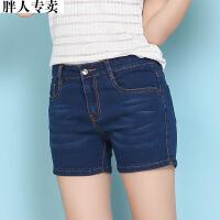 夏季女士加大码牛仔短裤女夏宽松高腰弹力胖mm显瘦三分裤女200斤