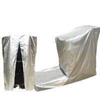 跑步机防尘罩 跑步机套防尘罩家用防晒防雨水通用遮盖非折叠适用于乔山舒华HW 折叠款(S码 咖啡色)