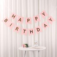 生日儿童派对用品宝宝周岁满月百天庆生场地布置装饰品生日鱼尾旗 粉色 生日鱼尾旗