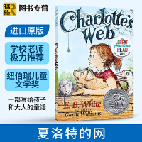 夏洛特的网 英文原版 Charlotte's Web夏洛的网 EB 怀特 外国儿童故事文学小说EB White char