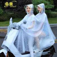 电动摩托车雨衣双人男女骑行电瓶车时尚透明母子专用防水防暴雨披