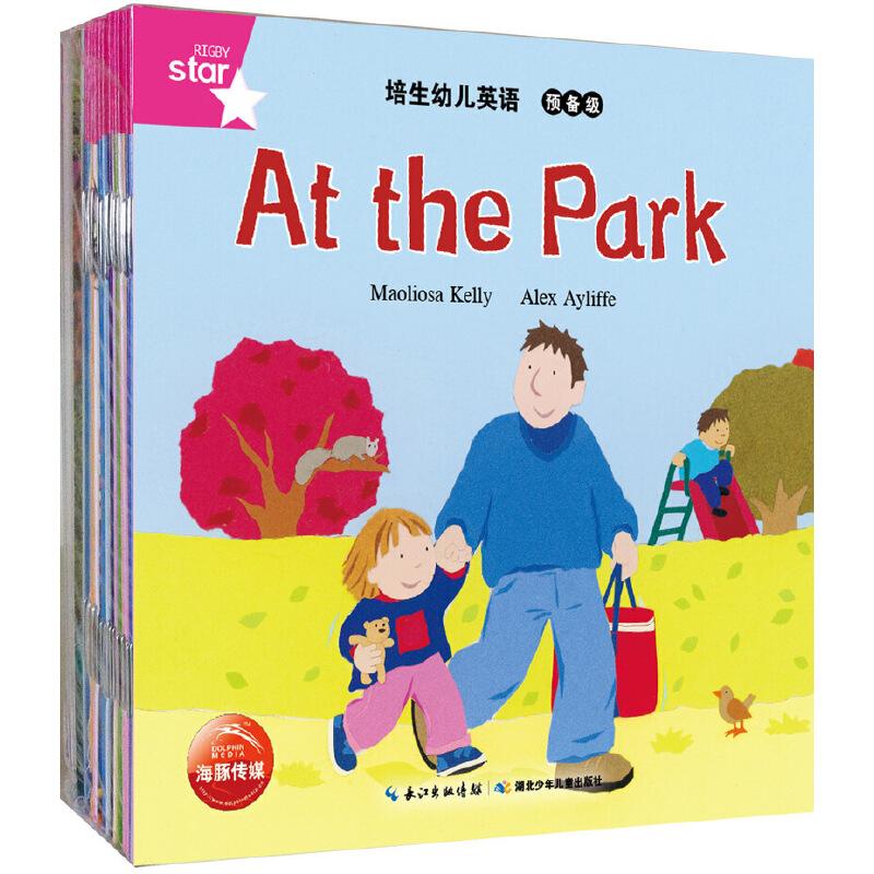 培生幼儿英语 预备级(含35册图书,2张英式发音CD)已上市新版——培生幼儿英语预备级(升级版),开启幼儿英语学习潜能的启蒙图书,手机扫描、有声伴读、全新升级 ,针对3-5岁英语零基础的幼儿,以单词和词组学习为主。