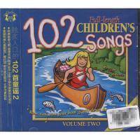 脍炙人口的102首童谣(2)CD( 货号:9510823021692)