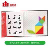 七巧板拼图磁性大号男女孩一年级小学生宝宝教学玩具儿童