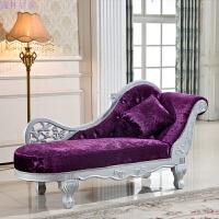 欧式贵妃椅简约贵妃榻实木单人沙发躺椅美式客厅真皮布艺家具