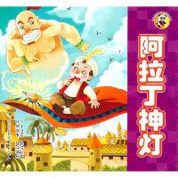正版-WZ-(彩绘注音本)熊猫滚滚喜爱的世界经典故事-阿拉丁神灯 9787545503449 李中丽 改写,阳辰逸 绘