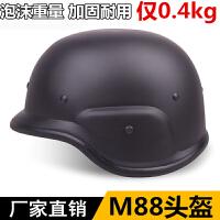 凯夫拉M88塑料头盔迷彩防暴钢盔战术户外钢盔真人CS装备战盔军迷