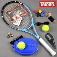 碳素网球拍Teloon天龙超轻一体男女单人初学者训练套装学生大拍面