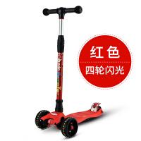 三四轮闪光踏板车滑滑车划板车玩具滑板车儿童2-3-6-14岁宝宝小孩