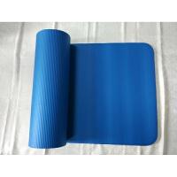 10mm加厚儿童瑜伽垫防滑健身垫仰卧起坐垫平板支撑垫 +背包 10mm(初学者)