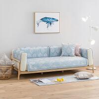 夏季沙发垫凉席垫定做客厅防滑夏天简约现代藤竹冰丝套巾罩坐垫子