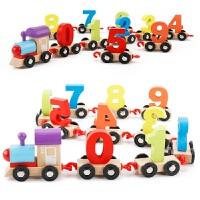 男孩数字小火车积木玩具儿童拼装女宝宝男孩1-2-3-5-6周岁 早教益智教育玩具兼容乐高 新款榉木11节数字小火车(送