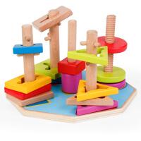 配对积木玩具1-3岁男孩儿童套柱积木具木制宝宝