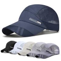 户外遮阳帽防晒太阳帽棒球帽子男女同款韩版夏透气网帽鸭舌帽青年