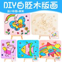 儿童绘画木板画diy绘画涂鸦材料幼儿园手工涂色画创意美术画板