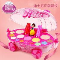 迪士尼白雪公主南瓜化妆车儿童化妆品彩妆套装盒无毒女孩学生演出
