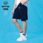 诺诗兰童装儿童五分裤2021夏季新款排汗速干男童中大童学生短裤子