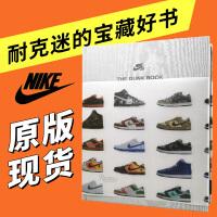 ����SB Nike SB The Dunk Book �g�� �辨����������璁捐�$�诲��