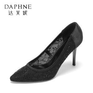 Daphne/达芙妮2017春夏新宴会超高跟鞋 优雅尖头蕾丝细钻细跟单鞋