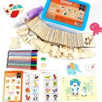 儿童画画涂鸦工具套装 宝宝早教益智玩具 幼儿木制绘画涂鸦填色板
