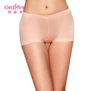 【30元无门槛券后价:39】欧迪芬女士内裤Ordife性感中低腰平角打底裤XK6528