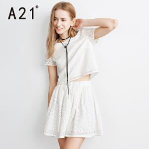 以纯A21女装纯棉舒适甜美套装裙  2017年夏装新品镂空简约百搭裙子女